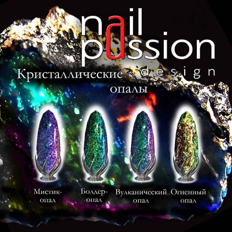 Коллекция Кристаллические опалы
