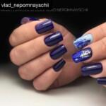 Синяя ночь
