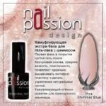 Pink shimmer blue